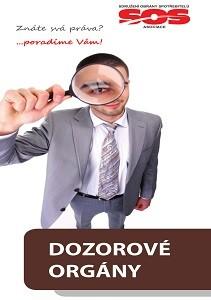 dozorove_organy